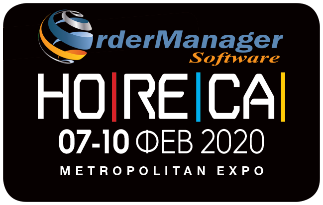 OrderManager Horeca